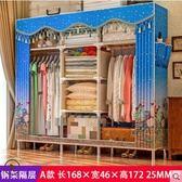 布衣櫃25MM鋼管加粗加固簡易衣櫃組裝牛津布藝衣櫥igo