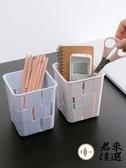 桌面鏤空筆筒用品收納盒辦公室雜物整理盒【君來佳選】