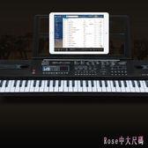 電子琴 多功能電子琴男女孩兒童初學者61鍵鋼琴家用寶寶音樂LB4815【Rose中大尺碼】