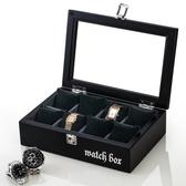 手錶盒 夭桃歐式復古木質天窗手錶盒子八只裝手錶展示盒首飾手鏈盒收納盒 裝飾界 免運