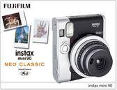 ★相機王★Fujifilm Instax Mini 90 拍立得 銀色 ﹝可B快門、重複曝光﹞ 平行輸入