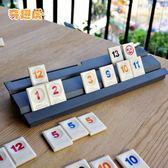 桌游卡牌以色列麻將數字麻將牌旅行標準版桌面聚會游戲 造物空間