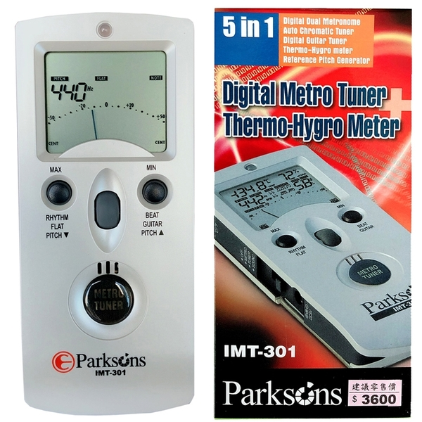 ★PARKSON★嚴選IMT-301 5i合1 調音/節拍器/溫度/濕度/音叉~韓國製
