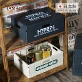 【日本山田YAMADA】日製貨櫃風文字印花可堆疊摺疊收納箱-M(儲物 收納 美式 復古 )