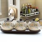 調味料盒 歐式調味罐鹽罐套裝廚房用品陶瓷調料瓶罐家用收納盒組合裝【快速出貨八折搶購】