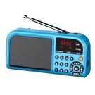 收音機 收音機新款便攜式老人插卡音響小型唱戲機念佛經老年音樂隨身聽【快速出貨八折下殺】