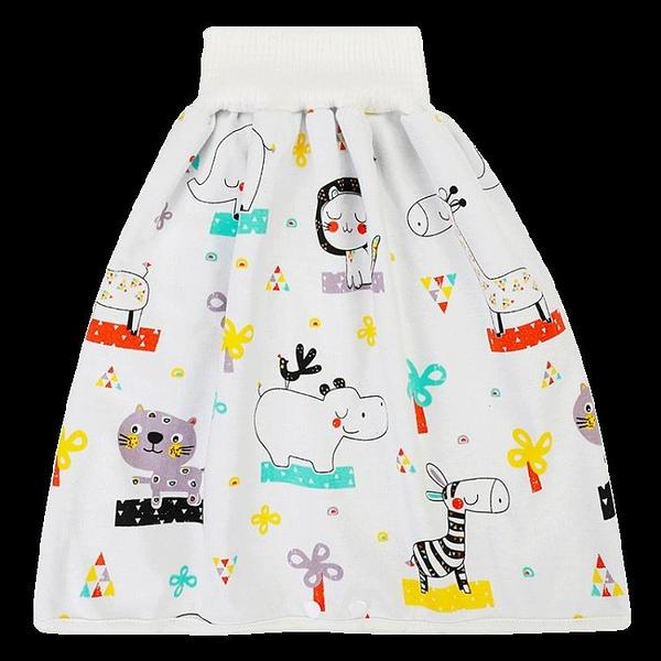 寶寶防漏隔尿裙防水戒尿不濕訓練褲嬰兒童夜尿神器純棉可洗尿褲兜 時尚芭莎