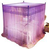 萬聖節狂歡   新款加密加厚宮廷蚊帳1.5/1.8m2米床雙人家用不銹鋼加粗支架落地   mandyc衣間