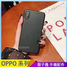 黑色碳纖維 OPPO Realme3 Realme3 pro 手機殼 輕薄柔軟 防手汗指紋 保護殼保護套 TPU軟殼