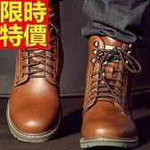 馬丁靴-真皮加絨工裝中筒男靴子2色64h97[巴黎精品]