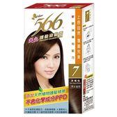 566 美色護髮染髮霜#7 深褐色【德芳保健藥妝】