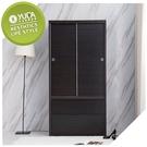 衣櫥/衣櫃 美化 3*6尺 六分木心板 ...