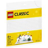 LEGO 樂高 Classic 經典系列 11010 白色底板 【鯊玩具Toy Shark】