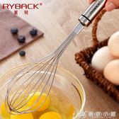 304不銹鋼打蛋器攪蛋器小型手動雞蛋攪拌器家用打發雞蛋烘焙 優家小鋪