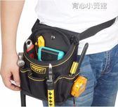 電工工具包多功能維修加厚加蓋升級版工具包腰包電工腰帶 育心小賣館