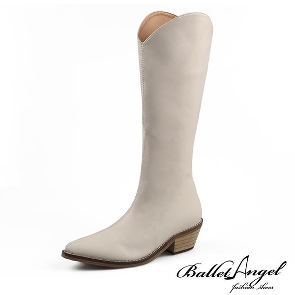 長靴 極致顯瘦V口牛仔尖頭長靴(米)*BalletAngel【18-8089mi】【現+預】