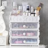 特大號化妝品收納盒透明抽屜式桌面梳妝臺整理盒網紅護膚品置物架LX  618購物