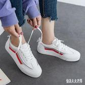 運動鞋女款百搭時尚鞋 qw1295『俏美人大尺碼』