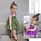 洋裝/裙子 夏款韓版中小童裝女童時尚吊帶連身裙寶寶系肩帶裙子娃娃裙衫1360
