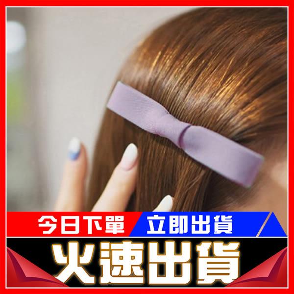 [24H 現貨快出] 韓國 日系 氣質 甜心 淑女 布藝 蝴蝶結 髮飾 髮夾 邊夾