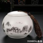 茶葉罐 茶葉罐陶瓷大號半斤裝密封罐包裝盒龍井普洱茶罐陶瓷儲物罐存儲罐 晶彩生活