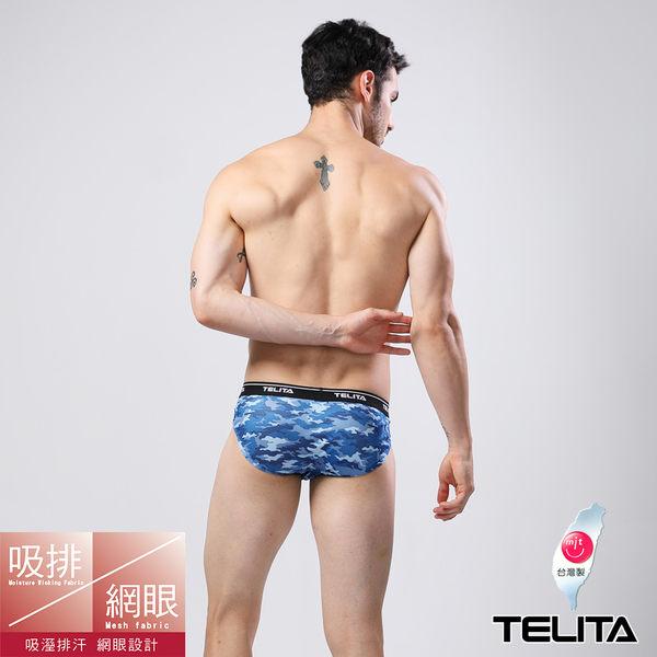 【TELITA】吸濕涼爽迷彩運動三角褲 藍色