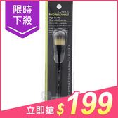 COSMOS B32130- S02雙頭專業粉底刷(1支入)【小三美日】原價$299