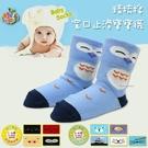 【衣襪酷】本之豐 精梳棉 寬口 止滑 童襪 寶寶襪 台灣製