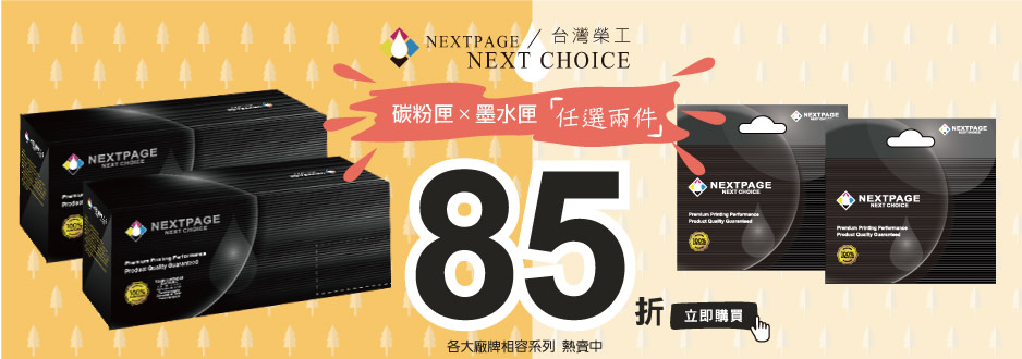 nextpage-imagebillboard-b5dfxf4x0938x0330-m.jpg