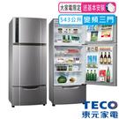 【TECO 東元】543公升變頻三門冰箱(R5552VXLH)