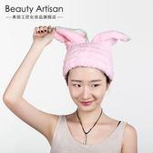 【618好康又一發】兔耳朵干發帽強吸水加厚包頭巾毛巾速干可愛