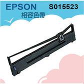 S015523 EPSON 副廠黑色色帶(原7753/S015506) ,適用:LQ-300/300+/300+II;LQ-500/550/570;LX-300/800
