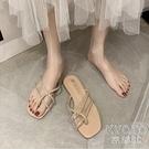 涼拖鞋女2021新款夏季時尚套趾細跟拖鞋平底外穿半拖鞋女 快速出貨