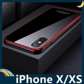 iPhone X/XS 5.8吋 冰炫系列保護套 金屬邊框+玻璃背板 組合款 電鍍撞色 輕薄全包 手機套 手機殼