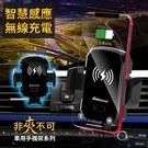 【安伯特】非夾不可 無線充電手機架 紅外線自動收合【DouMyGo汽車百貨】