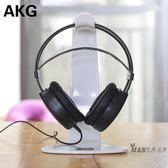 AKG耳機架頭戴式耳麥掛架索尼鐵三角大耳機支架遊戲金屬展示架子全館免運