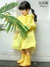 可愛卡通兒童雨衣3歲男童女童