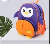 兒童後背包小蟲家兒童幼兒園書包男女童可愛寶寶防走失背包1-3-6歲 寶貝計畫