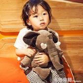抓機娃娃公仔小玩偶抱枕毛絨玩具獅子大象睡覺抱女孩婚慶禮物