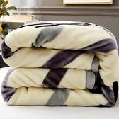 現貨 被子被芯春秋毛毯宿舍單人冬被學生四季通用太空調被雙人被褥絨毯 【全館免運】