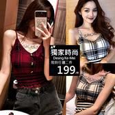 克妹Ke-Mei【AT60854】Chic慵懶風經典格紋排釦束腰針織背心