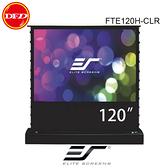EliteScreens 億立 銀幕 120吋 16:9 抗光電動上升張力幕 FTE120H-CLR 公司貨