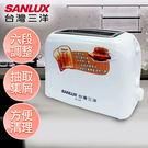 雙喬嚴選 SFL SANLUX台灣三洋 烤麵包機 SK-20B