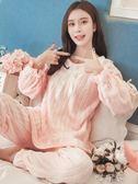 珊瑚絨睡衣女秋韓版長袖清新學生可外穿法蘭絨冬天家居服套裝 町目家