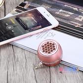 電腦音箱 手機擴音器直插式迷你小音箱通用電腦外接擴音超大揚聲器喇叭音響