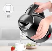 220V 電熱水壺家用自動斷電快壺大小容量保溫電壺茶迷你電熱燒水壺   蜜拉貝爾