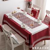 喜慶婚網紅桌布防水免洗新年圣誕餐桌布藝桌墊臺布長方形茶幾蓋布 創意家居生活館