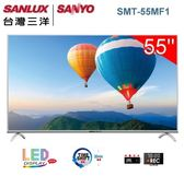 【佳麗寶】-留言加碼折扣(台灣三洋SANLUX)55型4K電視 /SMT-55MF1(含視訊盒)