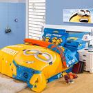 4件床包組 小黃人3D【藍星居家】...