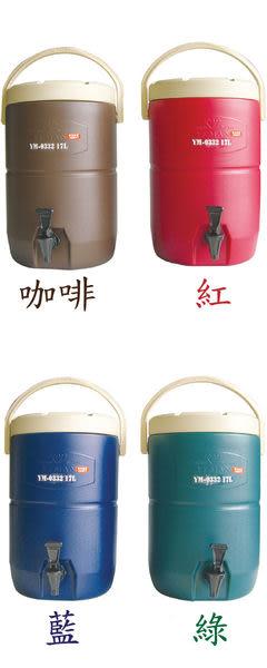 [奇奇文具] 【鎰滿 保溫茶桶】鎰滿YM-0332 不銹鋼保溫茶桶/不銹鋼保冷茶桶 (17L)